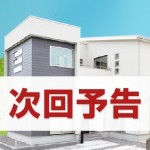 sansyodo_slide05-3